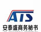 注册香港公司3800元年审2100元 专业值得信赖