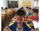 水口有书法培训班吗?书法培训认准墨韵,培养孩子写好字欢迎来