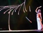 沙画 一根羽毛的力量 彩管舞 大型魔术