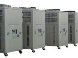 广西工业冷冻机,广西冰水机厂家