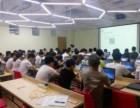 上海IIT培訓學校,Java開發,Python