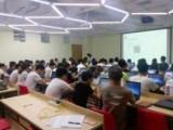 鄭州軟件開發培訓,Java編程,HTML5