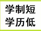 2018年武汉工程大学成人教育报名开始了