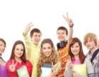 沃尔得大学英语四级基础培训课程