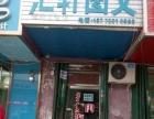 新农世纪城门面 商业街卖场 旺铺