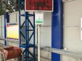 深圳中环环保扬尘实时在线监测设备