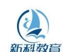 上海松江室内设计培训学校松江室内设计师长期班签约班