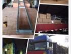 杭州到阎良物流专线 大件设备运输 行李托运 家电托运
