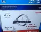 钦州市启停电池,AGM电池,EFB电池