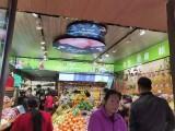 品牌水果店的加盟趋势