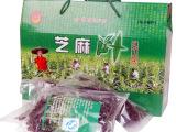 新鲜芝麻叶农家河南特产芝麻叶干货脱水蔬菜