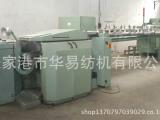 法国NSC  PB29毛纺精梳机
