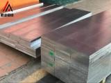 美国5A02耐蚀性铝板