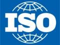 济南ISO14001证咨询公司,山质量体系认证多少钱