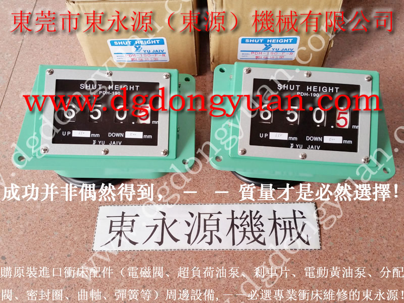 东莞冲床电机,造纸机橡胶弹簧-YOKOHAMA气囊气垫等