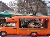 国五小型售货车多少钱一辆