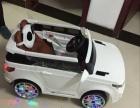 低价转让电动玩具车