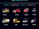 陕西西安市观光车巡逻车老爷车接待车销售 修理 电池更换面议