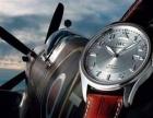 武汉黄陂区当铺一般回收什么牌子手表?二手手表回收一般几折
