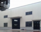 刚空出独院钢结构厂房900平米 高7米 有隔热层