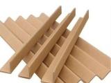 包裝用折彎紙護角A廈門包裝用折彎紙護角廠家列表