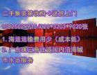 广州到北京海运物流公司订舱位