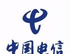 深圳电信宽带特价申请,12M20M光纤月交89元