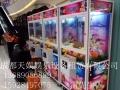 绵阳暖场互动活动人气娱乐道具租赁电玩游戏设备出租