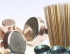高价回收银浆、银粉、银焊条、钯盐、金丝、金盐、金水