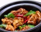 爆款杨明宇鸡米饭加盟费 怎么开都赚钱