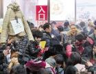 杭州四季青女装加盟 女装 投资金额 1万元以下