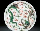 重庆武隆清代古董瓷器哪里免费鉴定 出手