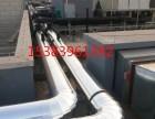 镀锌铁板管道保温工程 管道保温施工队