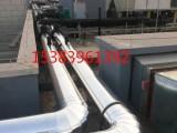 包头电厂设备保温施工队铝皮阻燃岩棉毡保温施工价格