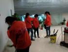 专业家庭日常保洁 单位开荒保洁 地毯清洗钟点工等