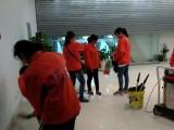 專業家庭日常保潔 單位開荒保潔 地毯清洗鐘點工等