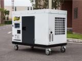 静音箱体型30KW柴油发电机