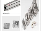 湖南瀚特歐標工業鋁型材配件生產廠家