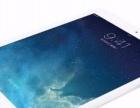 苹果12.9英寸iPad Pro 平板电脑