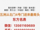 全新5s 浪琴手表专卖