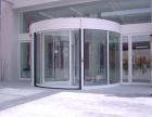 转转 旋转门 (厂家直销)专业定制楼宇门酒店门商场门办公室门
