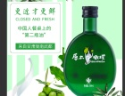 橄榄油护肤 美肤原本橄榄 非进口橄榄油 珍油 原本橄榄