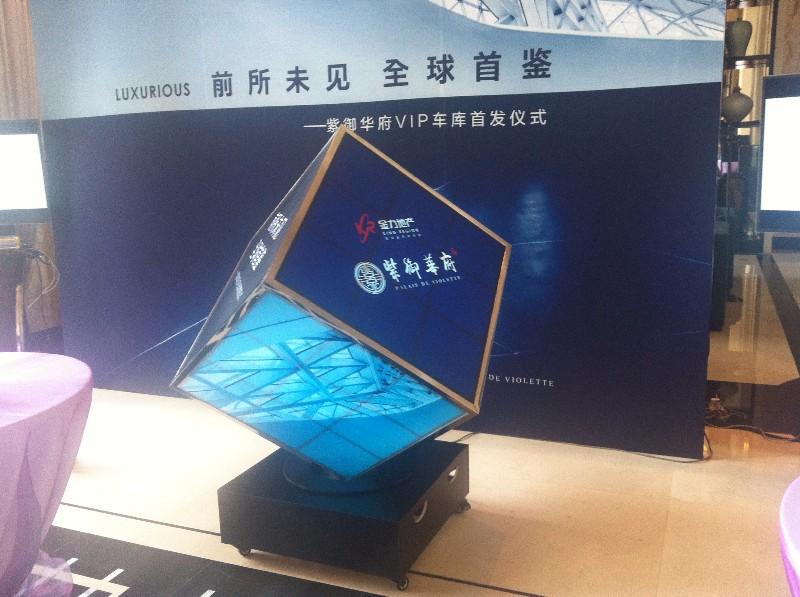 长沙启动仪式用幻影启动球1.2米开幕式剪彩球出租租赁