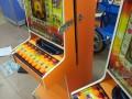 广州市水果机多少钱一台的,水果机怎么卖,咨询价格优惠