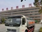 东风8吨油罐车·玉柴150马力包上户
