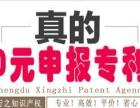 德阳专利申请,专利代理,高额专利资助,行之知识产权