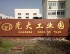 三山镇工业园区出租标准工业厂房