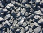 兰炭,兰炭出售,兰炭销售,兰碳,兰碳出售,宁夏兰炭销售,宁夏