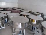供应中药材拌料机 化工原料搅拌机 养猪场饲料混合机