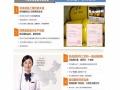 贵港企业网站建设,百度排名推广,品牌网站制作